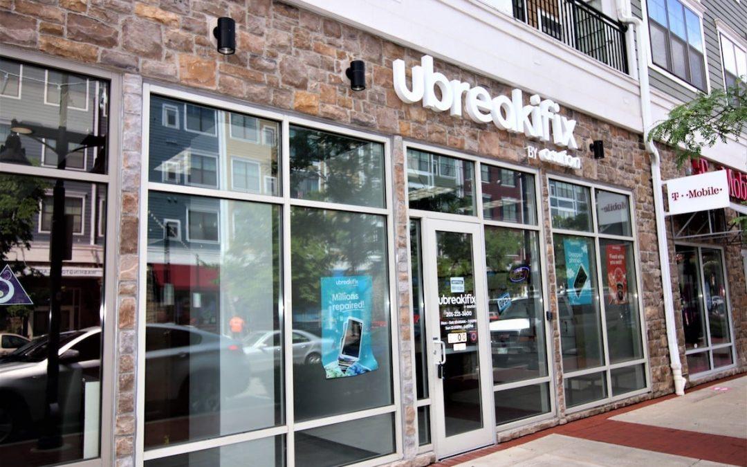 UBIF – Brentwood, DC